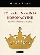 Polskie insygnia koronacyjne
