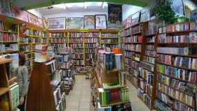 Podręczniki i lektury szkolne
