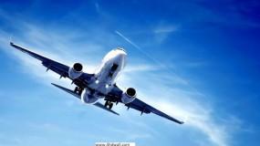 Bilety samolotowe